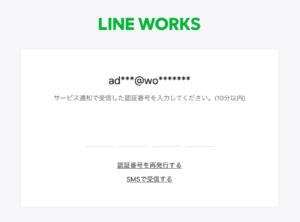 ステップ ログイン L LINEの運用代行いたします 【Lステップ・アカウント・広告運用】